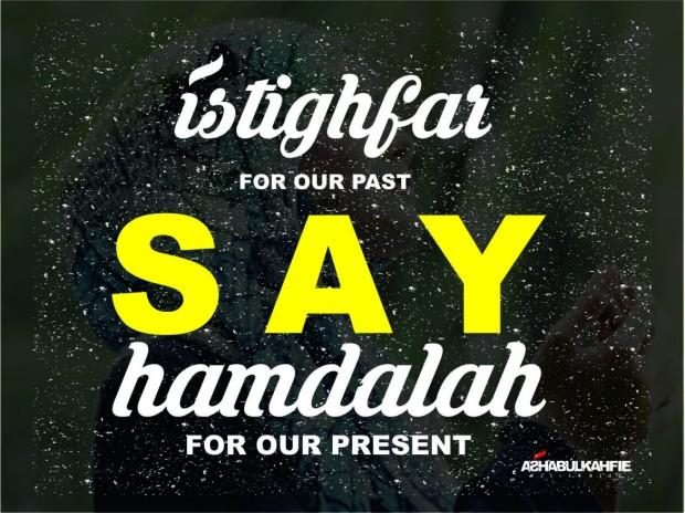 hambdalah-1170x877.jpg